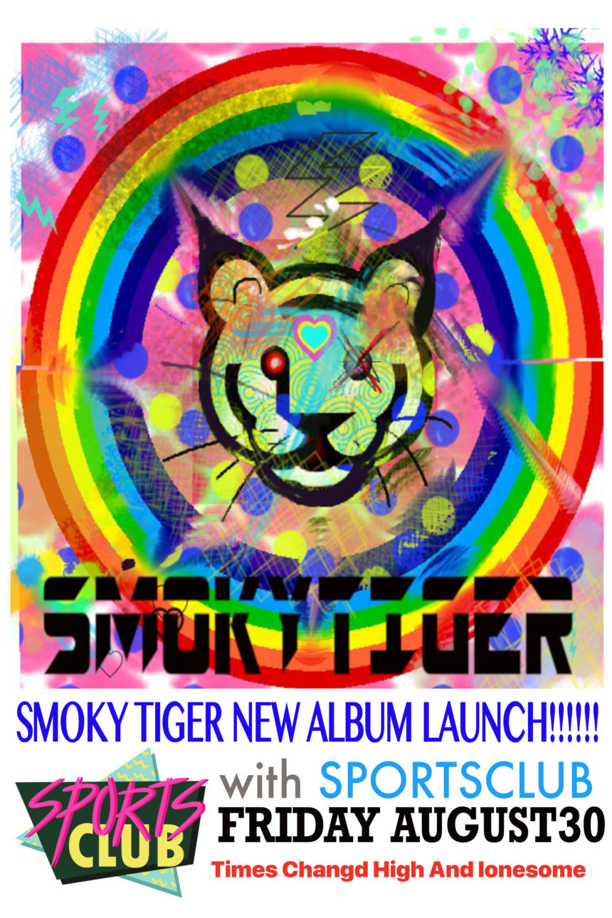 Smoky Tiger's The Premium Quality Royal Rumpus Album Release