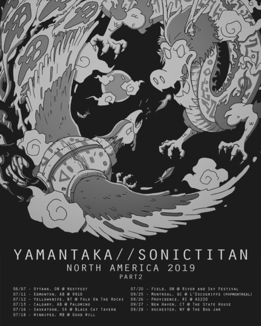 Real Love Winnipeg presents Yamantaka//Sonic Titan with guests