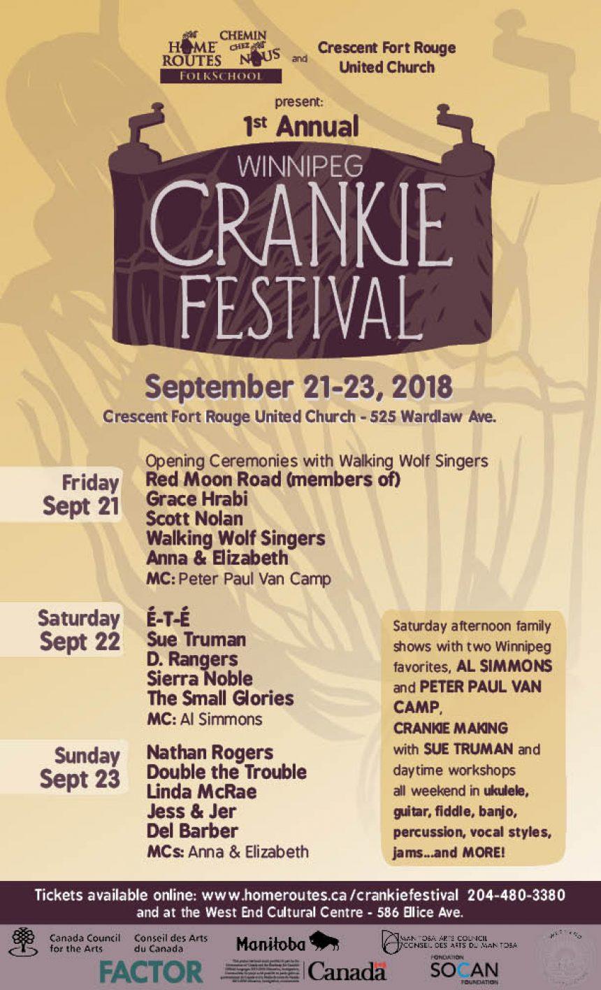 First Annual Winipeg Crankie Festival